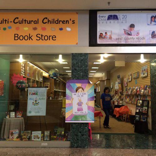 Multicultural Children's Bookstore in Richmond